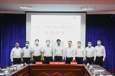投资4个亿! 丹江口市打造5G+智慧城市