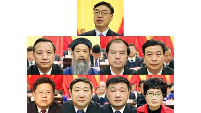 新一届十堰市政协领导班子选举产生
