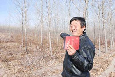 官渡镇278户农户喜领新一轮退耕还林补贴