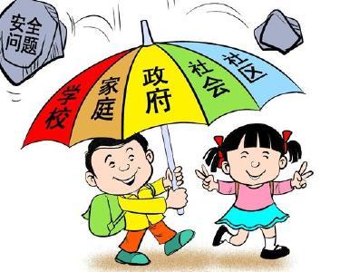 """秦古镇:部门联动撑起留守儿童""""保护伞"""""""