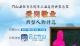 """正规网赌软件app县教育系统""""爱岗敬业""""典型人物评选"""