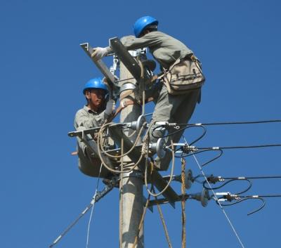 竹山供电公司打响电费回收年末攻坚战