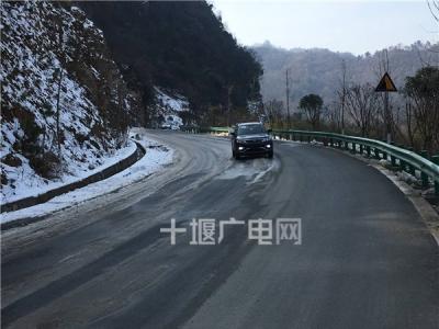 十竹公路春节前试通车 城区至竹山车程可减少一个小时