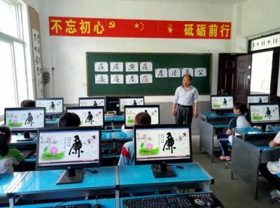 竹坪乡把廉政文化纳入学校德育教育体系