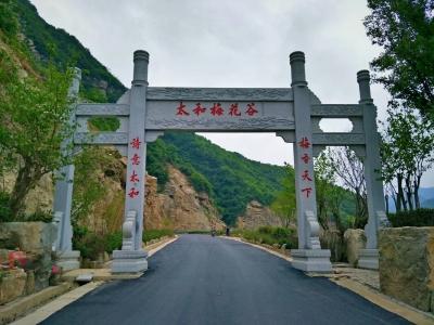 竹山新增一条旅游专用公路