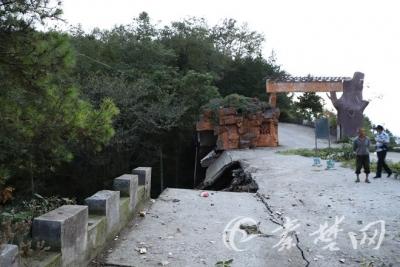 车停路边突遇塌方 轿车瞬间跌下七八米高悬崖