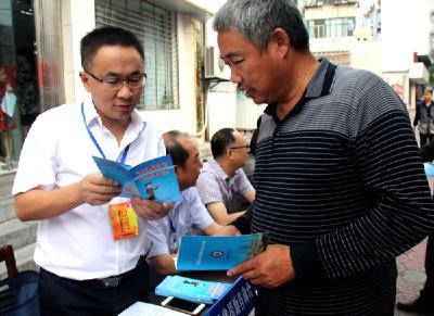 竹山司法局:法律援助惠民生走进社区