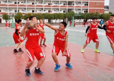 宝丰中学积极备战全县首届中学生篮球赛