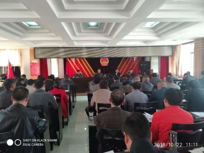 官渡镇组织召开精准扶贫动态管理工作动员会