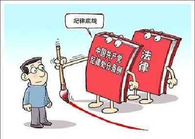縣委統戰部掀起學習《中國共產黨紀律處分條例》的熱潮