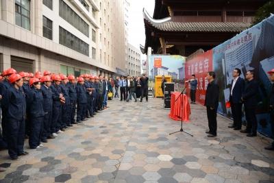 竹山县人民医院内科楼建设项目正式开工
