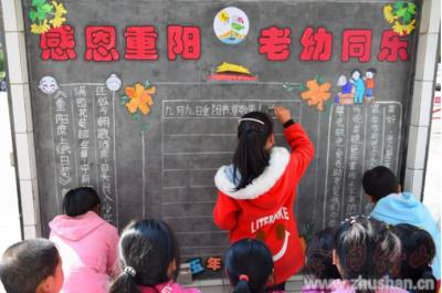 """大庙乡:开展""""话重阳""""主题教育活动"""