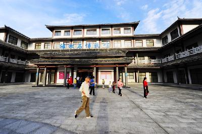 陕西游客来竹游玩
