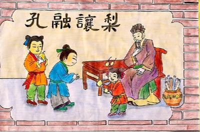 """竹坪中心学校举办""""崇德尚廉环保""""书画展"""