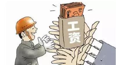 竹山召开治理拖欠农民工工资问题部门联席会