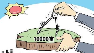 竹山收看全省第三次国土调查电视电话会