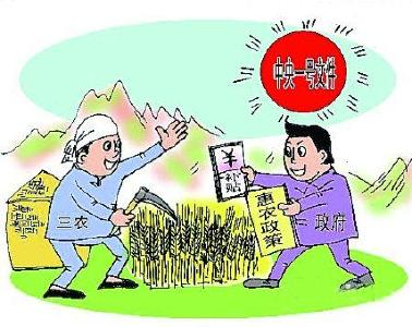 """双台乡财政所严把""""四道关""""发放惠农资金"""
