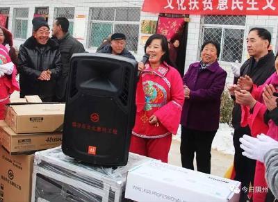 县文体新广局:发放90余万元文体器材