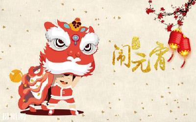 今天才是中国传统情人节!你计划赏灯约会吗