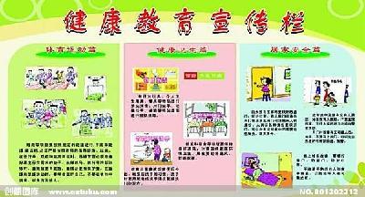 竹山县荣获全省卫生健康监督工作示范县
