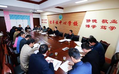 宝丰镇中心学校召开民生领域突出问题专项整治动员会