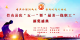 """竹山县2019年""""中国梦、劳动美""""暨""""最美一线职工""""颁奖活动"""