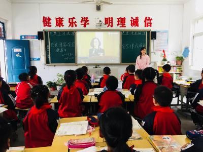 """县实验小学积极开展""""全民国家安全教育日""""活动"""