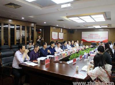 县教育局与长江传媒集团联合开展党建共建交流学习活动