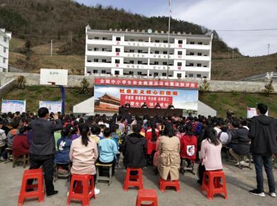 大庙乡:加强宣传教育 提高国安意识