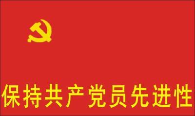 """县供电公司:农网改造现场飘起党员""""红袖标"""""""