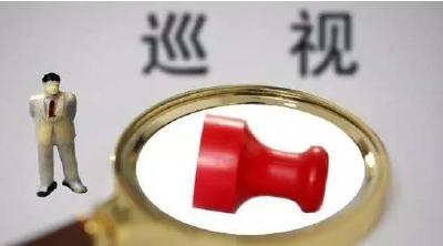 """竹山开展惠民惠农财政补贴资金""""一卡通""""专项治理"""