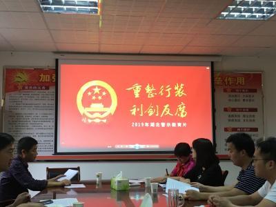 文峰中学:扎实开展党风廉政建设宣教月活动