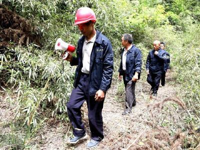 竹山县1540名生态护林员着装上岗