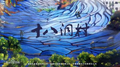 """关于开展""""礼赞新中国·讴歌新时代""""庆祝新中国成立70周年红色公益电影展映活动的通知"""