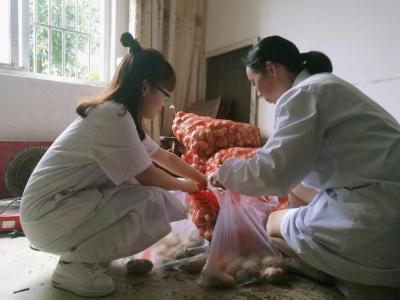 竹坪乡卫生院:爱心认购助农增收促脱贫