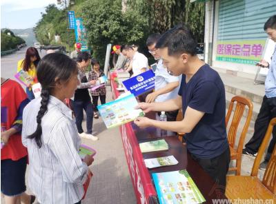 """上庸镇国土分局积极参与""""安全生产月""""宣传"""