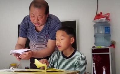 点赞!竹山这位教师为残疾儿童送教上门