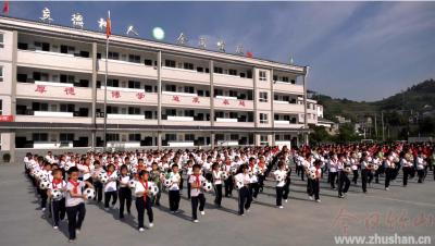 竹坪乡中心小学:多彩大课间 活力满校园
