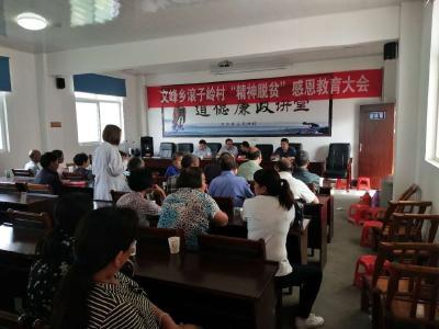 文峰乡:扎实开展健康扶贫补短板行动