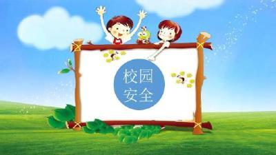 """双台乡:1486名中小学生收到暑期""""安全小礼包"""""""