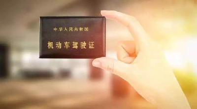 宝丰镇:为355名贫困户发放驾照补贴