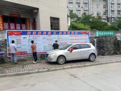 文峰乡积极开展征兵宣传工作