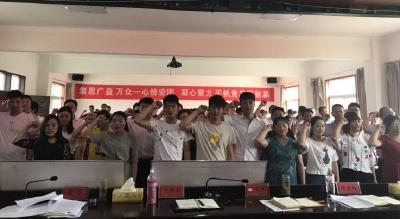 竹坪乡:庆祝建党98周年 抓好党建促脱贫