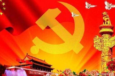 """开发区管委会扎实做好7月份""""党支部主题党日""""活动"""