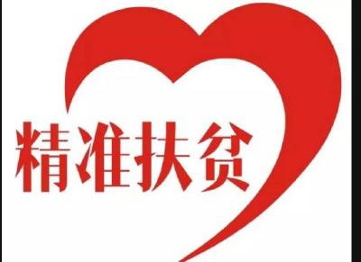 楼台乡:召开脱贫攻坚战区第四次会议