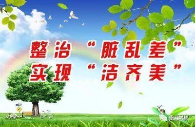 官渡镇:整治环境卫生建设洁美家园