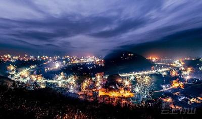 竹山县城·迎新年·贺茂棠-摄