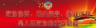 县政协调研擂鼓镇农村危房改造工作