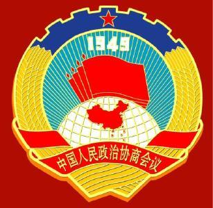 """湖北省政协""""协商在一线""""县级政协试点工作启动   用更高的标准让县级政协""""立起来""""""""实起来"""""""