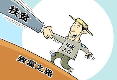 市政协副主席程登明来竹山调研